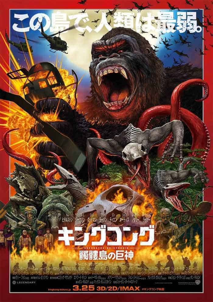 Kong-Skull-Island-movie-review-2