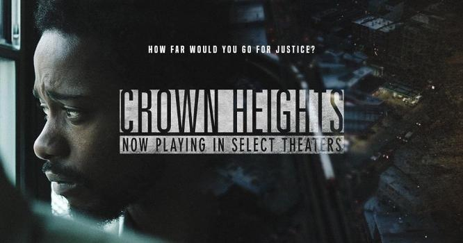 Crown Heights Movie Review