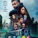 Stuck Movie Review